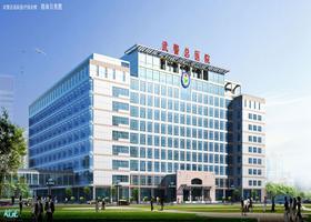 北京市武警总医院