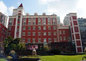 上海市红房子妇产科医院