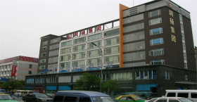 成都普瑞眼科医院
