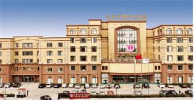 北京五洲医院
