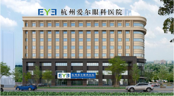 杭州爱尔眼科医院(浙江总院)正式开工建设