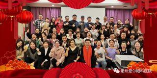 衢州爱尔眼科春节期间门诊安排