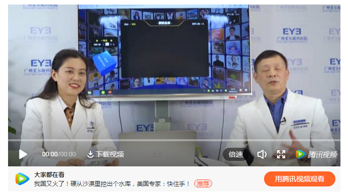 经常熬夜看手机可以做近视手术吗?
