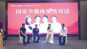 杭州爱尔第一届美学屈光摘镜节圆满举办