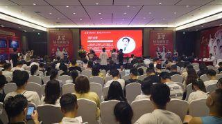 技术与美学体验新融合 杭州爱尔第一届美学屈光摘镜节圆满举办